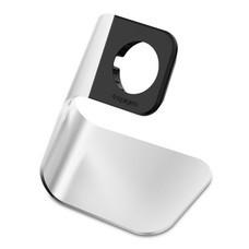 แท่นวาง SPIGEN Apple Watch Stand S330 - Silver