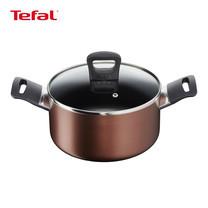 Tefal หม้อ 2 หู พร้อมฝาแก้ว 20 ซม. รุ่น Super Cook Plus G1034414