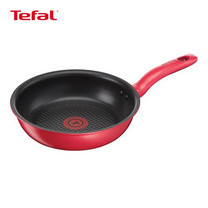 Tefal กระทะก้นแบน Pure Chef Plus ขนาด 21 ซม. (C6420214)