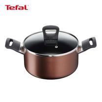 Tefal หม้อ 2 หู พร้อมฝาแก้ว 24 ซม. รุ่น Super Cook Plus G1034614