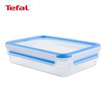 TEFAL กล่องถนอมอาหาร MasterSeal FRESH ความจุ 1.2 ลิตร - สีฟ้า (K3021422)