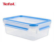 TEFAL กล่องถนอมอาหาร MasterSeal FRESH ความจุ 0.8 ลิตร - สีฟ้า(K3021822)