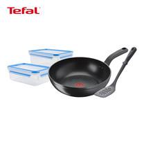 TEFAL ชุดกระทะตะหลิวและกล่องถนอมอาหาร รุ่น Happy Family Set - สีดำ