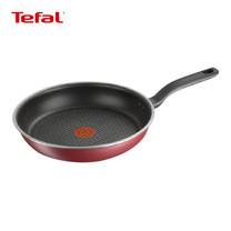 กระทะ Tefal ขนาด 28 ซม. รุ่น Pure Chef (C6170614)