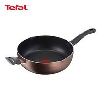 Tefal กระทะก้นลึก ขอบ 2 หยัก 28 ซม. รุ่น Super Cook Plus G1036614