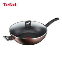 Tefal กระทะก้นลึก พร้อมฝาแก้ว 32 ซม. รุ่น Super Cook Plus G1039414