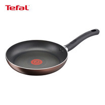 Tefal กระทะแบน 24 ซม. รุ่น Super Cook Plus G1030414