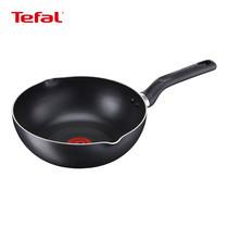 Tefal กระทะก้นลึก ขอบหยัก ขนาด 28 ซม. รุ่น Super Cook B1436614
