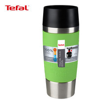 TEFAL แก้วเก็บอุณหภูมิ TRAVEL MUG ขนาด 0.36 ลิตร รุ่น K3081124 (Green)