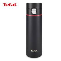 TEFAL แก้วเก็บอุณหภูมิ WE GO ขนาด 0.43 ลิตร รุ่น K2272524 (Black)