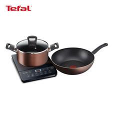 Tefal Wonderful Kitchen Set (Tefal เตาแม่เหล็กไฟฟ้า 2,100 วัตต์ รุ่น IH2018 + Tefal หม้อ 2 หูพร้อมฝาแก้ว Super Cook Plus Pot 24 cm. + Tefal กระทะก้นลึก Super Cook Plus Wok Pan 26 cm.)