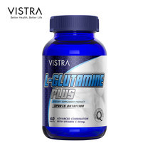 VISTRA L-GLUTAMINE PLUS (BOT-60 TABS)