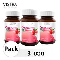 VISTRA Cranberry 600 (30 เม็ด) PACK 3 Bot