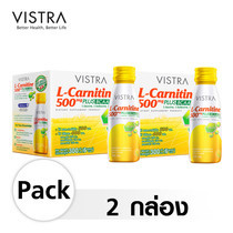 VISTRA L-CARNITINE 500 MG SHOT DRINK 50 ML ( 6 ขวด/กล่อง) PACK 2 Box