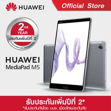 Huawei MediaPad M5 8.4 32GB Gpace Gray **พิเศษรับประกันเพิ่มปีที่ 2**