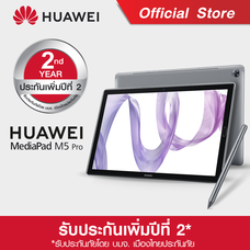 Huawei MediaPad M5 Pro 64GB Space Gray **พิเศษรับประกันเพิ่มปีที่ 2**