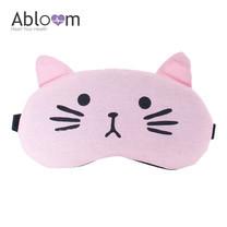 Alboom ผ้าปิดตา พร้อมเจล รุ่น Little Cat - สีชมพู