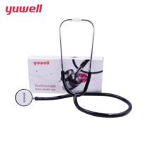 หูฟังแพทย์ Yuwell หูฟังทางการแพทย์ Stethoscope Newly Double type รุ่น Y-ST-ALD (รับประกัน 1 ปี)