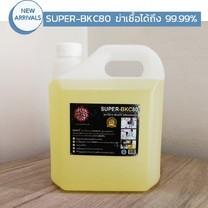Sanisol RC 80 (Super BKC-80) น้ำยาฆ่าเชื้อ ทำความสะอาด 99.99% (3L) สูตรพร้อมใช้งาน ไม่ต้องผสมเพิ่ม