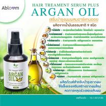 เซรั่ม บำรุงรากผม ผสมอาร์แกนออยล์ ป้องกันผมร่วง Hair Treatment Plus Argan Oil 60 ml