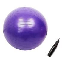 ลูกบอลโยคะ 75 cm (สีม่วง) พร้อมกับ ที่สูบลม