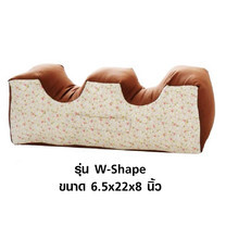 Mitex หมอนพาดเท้า Leg Rest Pillow รูปทรงตัว W (W-Shape) (คละสี คละลาย)