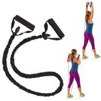 ยางยืด ออกกำลังกาย พร้อมมือจับ และ ผ้าหุ้มเชือก 1.2 M (สีดำ)