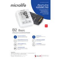 ประกันศูนย์ 5 ปี เครื่องวัดความดัน ไมโครไลฟ์ รุ่น B2 เบสิค Microlife Blood Pressure Monitor Model B2 Basic