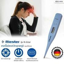 ⭐️ของแท้⭐️ Riester ที่วัดไข้ วัดอุณหภูมิ ระบบดิจิตอล เทอร์โมมิเตอร์ รุ่น RI-GITAL Digital Thermometer
