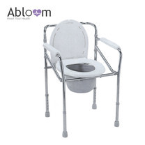 Abloom เก้าอี้นั่งถ่าย Steel Folding Commode Chair (ปรับสูง-ต่ำได้ พับได้) - สีเงิน