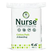 สำลีแผ่นใหญ่ ตรา นางพยาบาล ขนาด 4x6 นิ้ว บรรจุ 450 กรัม Nurse Cotton Pads 450G (Size 4''x6'')