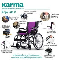 Karma รถเข็น อลูมิเนียม วีลแชร์ขนาดเล็ก น้ำหนักเบา รุ่น Ergo Lite 2 Lightweight Aluminum Wheelchair
