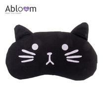 ผ้าปิดตา พร้อมเจล Eye Mask with Soothing Gel รุ่น Little Cat - สีดำ