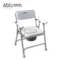 Abloom 2 In 1 เก้าอี้นั่งถ่าย และ เก้าอี้อาบน้ำ อลูมิเนียม (พับได้) - White