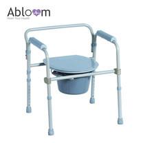 Abloom เก้าอี้นั่งถ่าย ปรับสูง-ต่ำได้ (พับได้) Foldable Commode Chair - Grey
