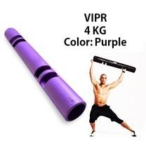 ViPR ไวเปอร์ อุปกรณ์ออกกำลังกายทรงกระบอก กระบอกน้ำหนัก Fitness Tube Viper( สีม่วง)