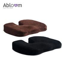 Abloom เบาะรองนั่งเพื่อสุขภาพ Seat Cushion -มีสีให้เลือก
