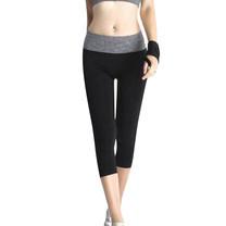 กางเกงออกกำลังกาย ขายาว 4 ส่วน (สีดำ ขอบเทา)