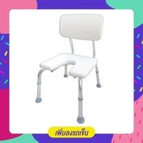 Abloom เก้าอี้อาบน้ำ อลูมิเนียม ปรับระดับได้ รุ่น เว้ากลาง Aluminum Shower Chair (White) 1 PC เก้าอี้อาบน้ำมีพนักพิง (อลูมิเนียม) ปรับระดับได้ (BATH BENCH) รุ่น เว้ากลาง