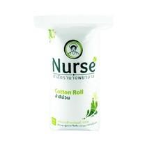 สำลีม้วน ตรา นางพยาบาล 200 กรัม Nurse Cotton Roll 200G