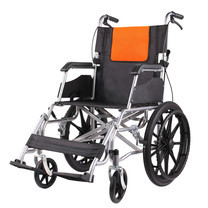 Abloom รถเข็นผู้ป่วย เหล็กชุบ 2 โทนสี ทันสมัย Modern Design Steel Wheelchair (สีส้ม/ดำ)