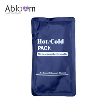 Alboom เจลประคบร้อนและเย็น (Hot and Cold Pack Reusable) - Blue
