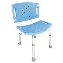 เก้าอี้อาบน้ำอลูมิเนียม มีพนักพิง Aluminum Shower Chair With Backrest - Blue