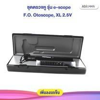 Riester ชุดตรวจหู เครื่องตรวจหู รุ่น e-scope F.O. Otoscope XL 2.5V (รับประกัน 1 ปี)