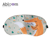 Alboom ผ้าปิดตา พร้อมเจล (คละแบบ) - สีส้ม