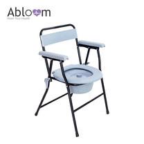 Abloom เก้าอี้นั่งถ่าย พร้อมพนักพิง เหล็กชุบ - สีเทา