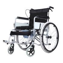 Abloom รถเข็นผู้ป่วย รถเข็นนั่งถ่าย เหล็กชุบ พับได้ พร้อมกระโถนรองถ่าย Steel Commode Wheelchair (รุ่น U-Shape)