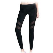 กางเกงออกกำลังกาย ขายาว Mesh Stripe Quick Dry  (สีดำ)