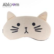 Alboom ผ้าปิดตา พร้อมเจล รุ่น Little Cat - สีเบจ