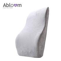 Abloom เบาะรองหลังเพื่อสุขภาพ - สีเทา